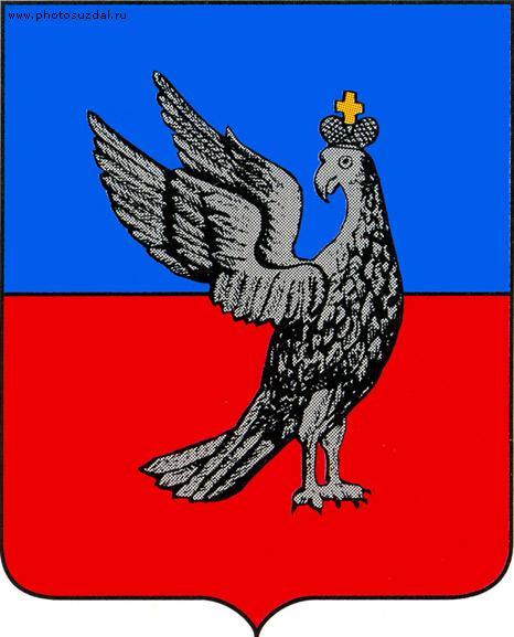 Герб суздаля xviii век